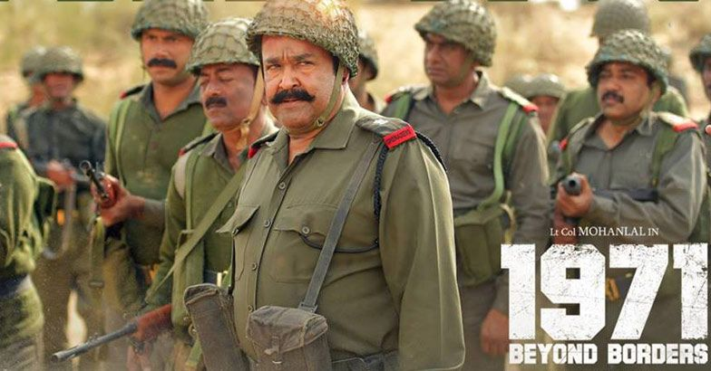 1971-Beyond Borders Malayalam Movie Preview - MS&A