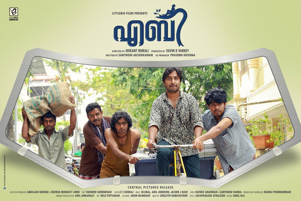 Aby Malayalam movie story and rating - MS&A