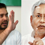 Bihar election Results will be revealed Soon Tejashwi Yadav Or Nitish Kumar