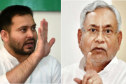 Bihar election Results will be revealed Soon: Tejashwi Yadav Or Nitish Kumar?