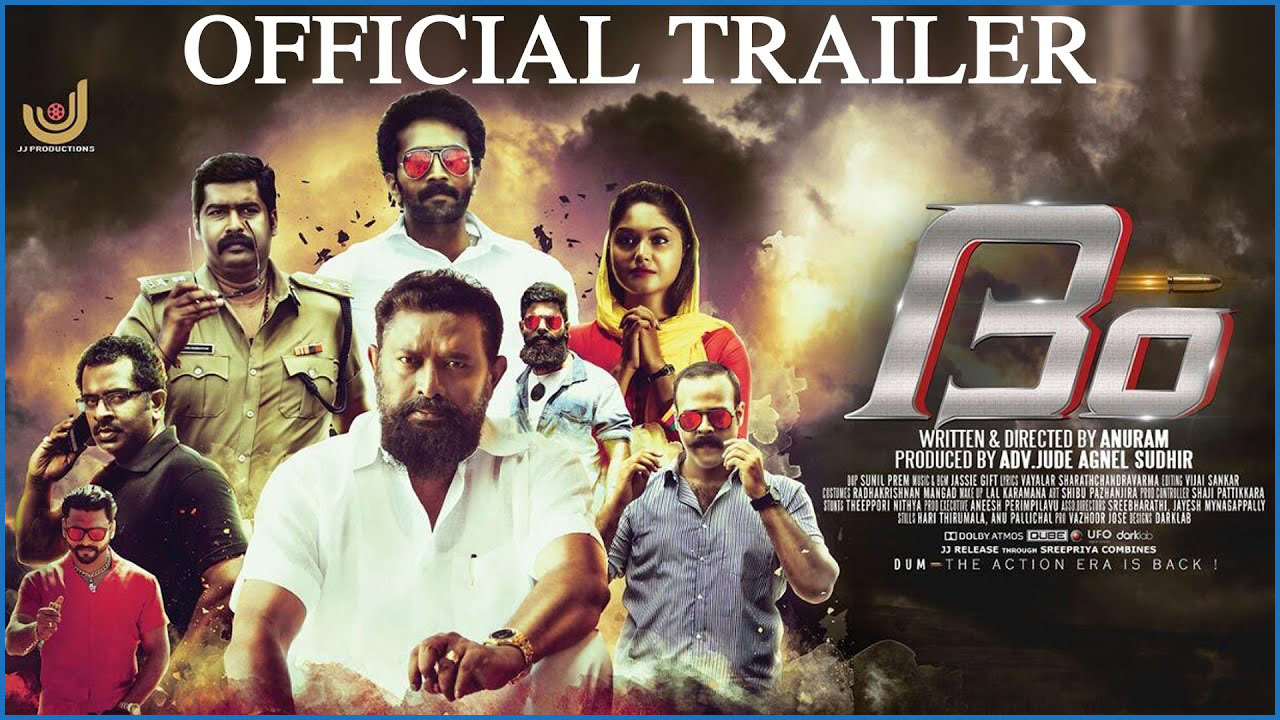 Dum Malayalam Movie Preview - MS&A