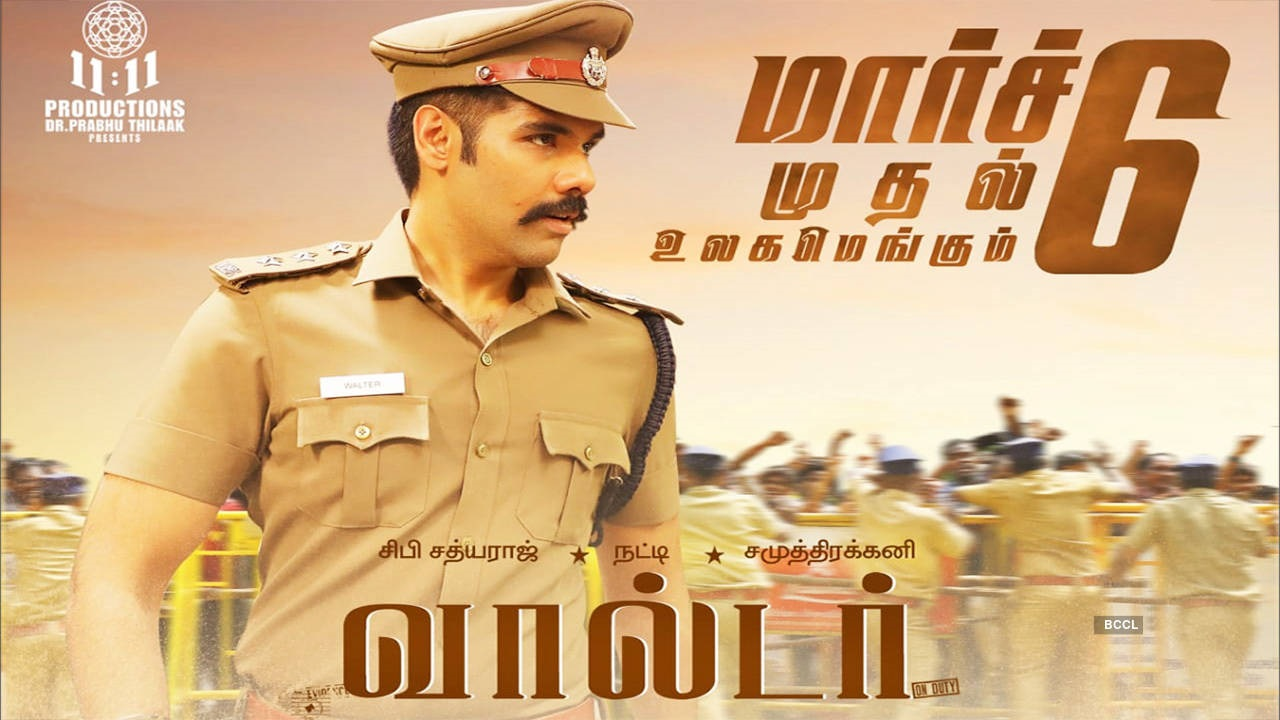 Walter Tamil Movie Preview - MS&A
