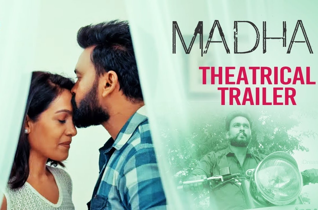 Madha Telugu movie review and rating - MS&A