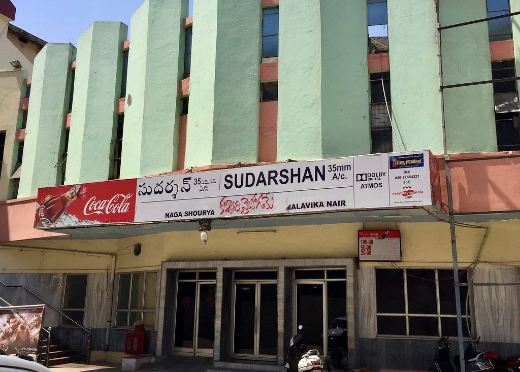 Sudarshan 35mm: 'Seating distancing'-term future of cinemas - MS&A