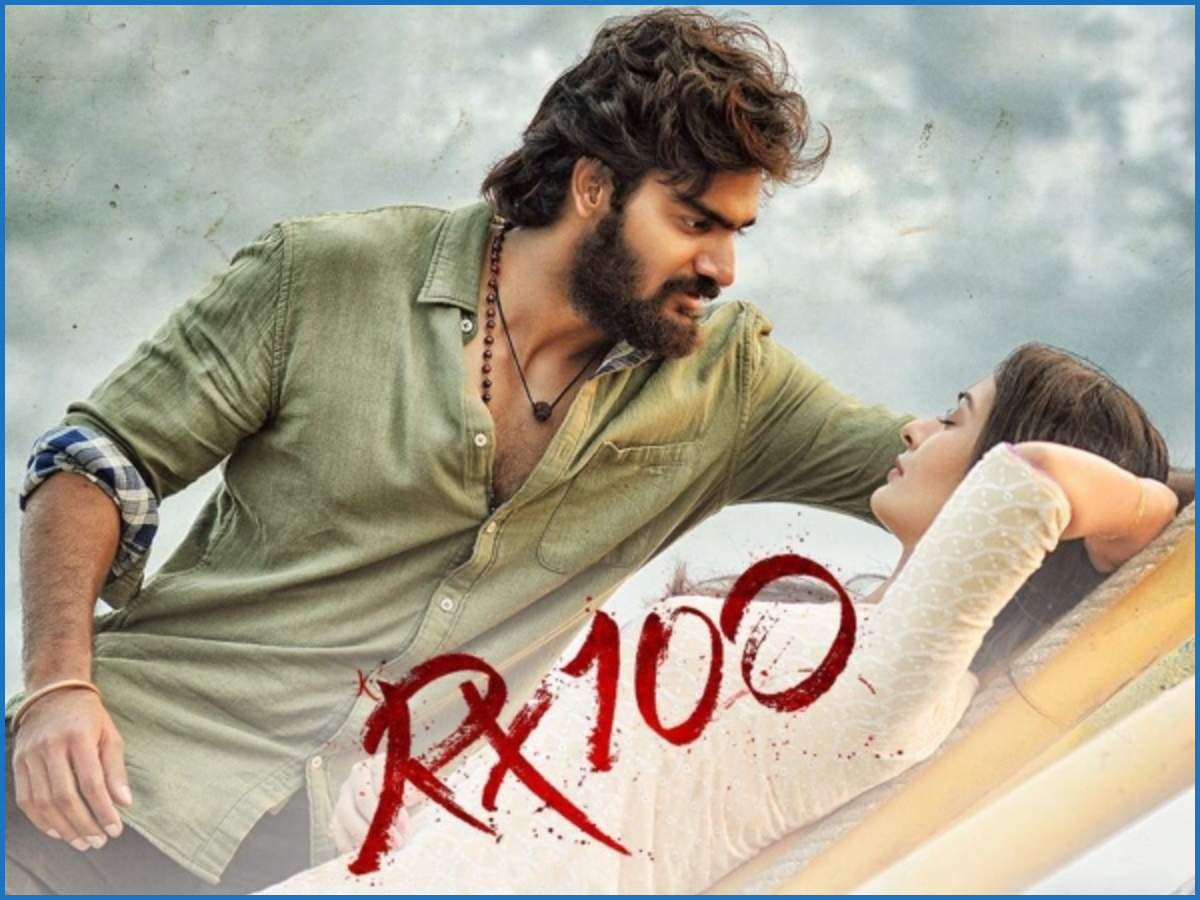 2 years of success for telugu movie RX 100