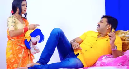 Pawan Singh's Bhojpuri song'Khojela Kunwar' sets Net on fire